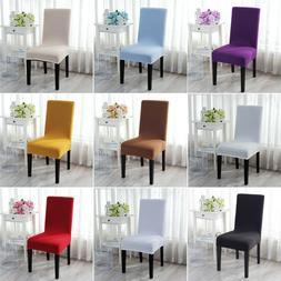 1/4/6Pcs Velvet Spandex Fabric Stretch Dining Room Chair Sea