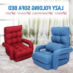 Adjustable 5-Position Folding Floor Chair Lazy Sofa Cushion