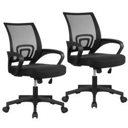 Adjustable Ergonomic Mesh Office Executive Task Computer Swi