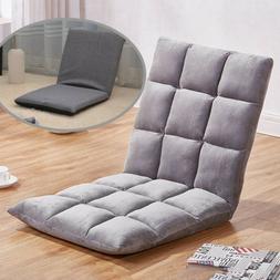 Adjustable Folding Lazy Sofa Floor Chair Sofa Lounger Bed La