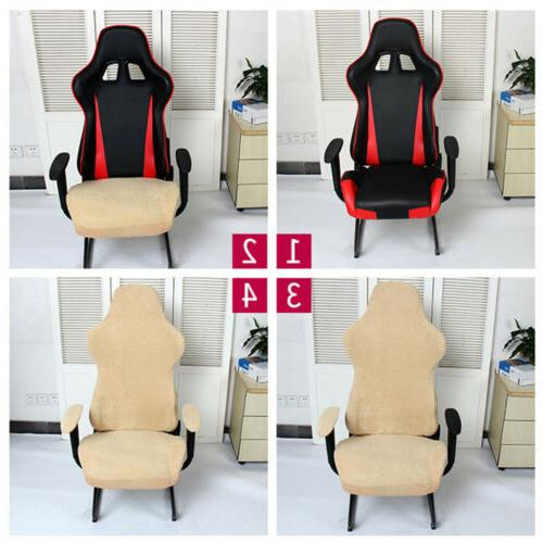 Computer Stretch Swivel Gaming Chair Slipcover Executive Arm