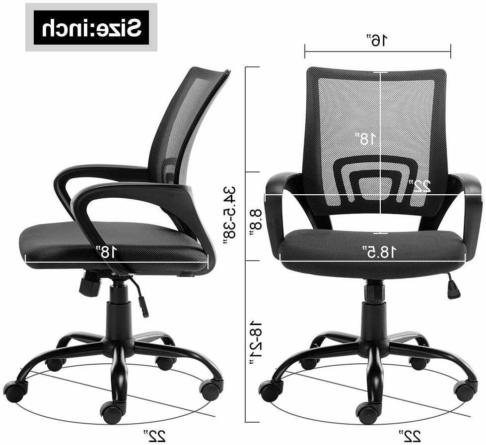 Home Office Mesh Mid Back Adjustable