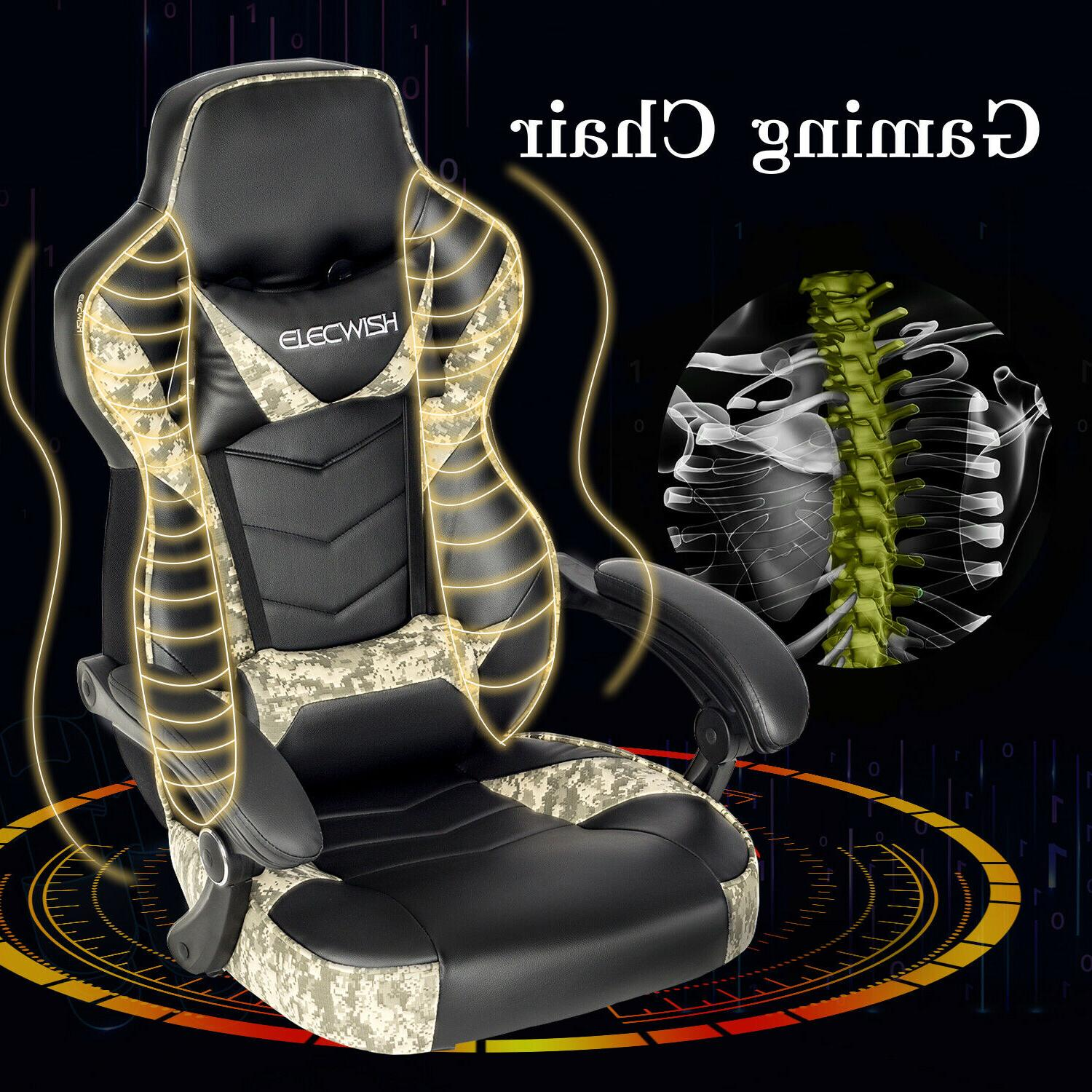 Massage Office Desk Seat Recliner