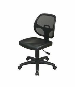 mesh back task chair