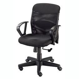 Salambro Jr. Mesh Back Chair