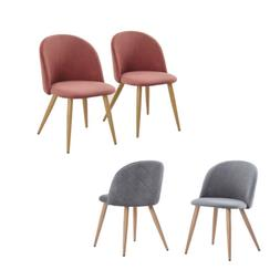 Set of 2 Modern Dining Accent Side Chairs Wood Legs Leisure