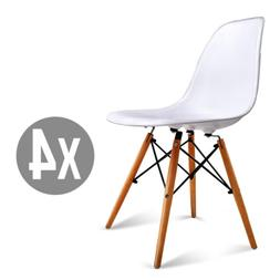 Set of 4 Mid Century Eames Style DSW Dining Side Chairs w/Wo